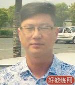 上海吴军利怎么样了_上海市教练搜索